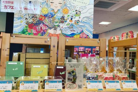 富士川楽座さんにて茶ブレット販売させて頂いております