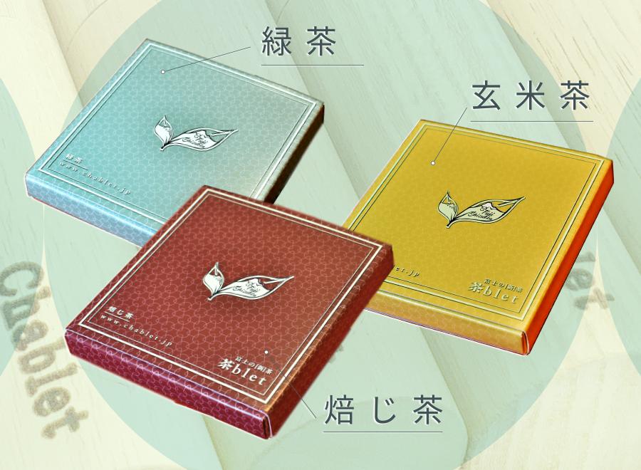 箱 - 富士山型タブレット△