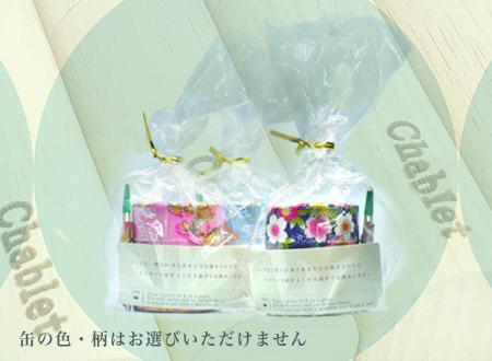缶 - 丸型タブレット○