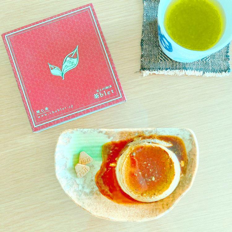 ほうじ茶アレンジ